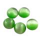 Cat Eye Glass Cabochons(CE068-10-7)-1