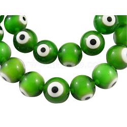 Бусины лэмпворк , злые глаза, круглые, зелёные, 10 мм, Отверстие : 1.5 мм; около 38 шт / нитка(DF019Y-4)