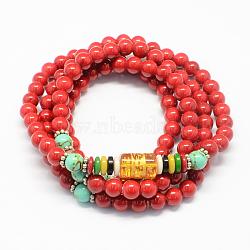 4 -loop завернуть будда медитации желтый нефрит браслеты из бисера, буддийские ожерелья, красный, 700x6 мм; 108 шт / нитка; о 27.5(BJEW-R039-01)