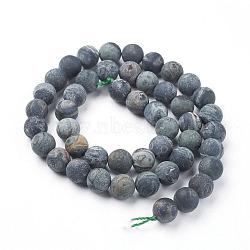 "Chapelets de perles de jasper kambaba naturel, mat, rond, 8mm, trou: 1.2mm; environ 46~47 pcs/chapelet, 14.8''~15.51"" (37.7~39.4 cm)(G-P430-02-C)"