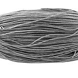 0.7mm DarkGray Waxed Cotton Cord Thread & Cord(YC-S005-0.7mm-319)
