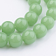 Glass Beads Strands(GLAA-I004-05-10mm)-3