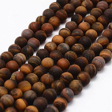 8mm BurlyWood Round Tiger Eye Beads