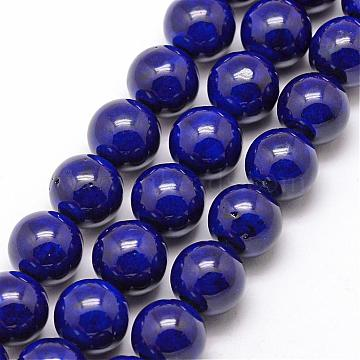 14mm DarkBlue Round Fossil Beads