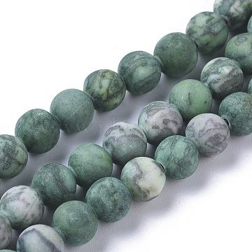 Natural China Silver Leaf Jasper Beads Strands, Dyed & Heated, Frosted, Round, Green, 6.5mm, Hole: 0.5mm; about 58pcs/strand, 14.96 inches(38cm)(G-F668-18-6mm)