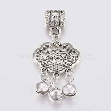 42mm Lock Alloy Dangle Beads