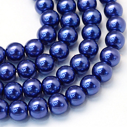 Baking Painted Glass Pearl Bead Strands, Pearlized, Round, Dark Blue, 5~6mm, Hole: 1mm, about 186pcs/strand, 31.4 inches(X-HY-Q003-5mm-19)