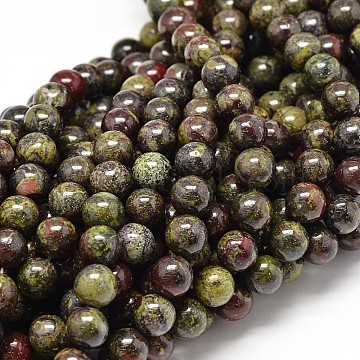 Natural Bloodstone Round Beads Strands, 8mm, Hole: 1mm; about 48pcs/strand, 15.7 inches(G-P075-04-8mm)