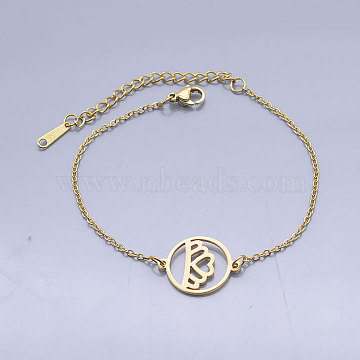 201 Stainless Steel Link Bracelets, with Lobster Claw Clasps, Flat Round with Crown, Golden, 6-5/8 inches~6-7/8 inches(16.9~17.5cm)(BJEW-T011-JN504-2)