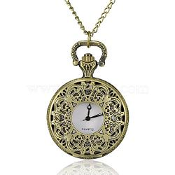 Filigree Flat Round Alloy Quartz Pocket Watches, with Iron Chains and Lobster Claw Clasps, Antique Bronze, 31.4inches; Watch Head: 56x39x14mm; Watch Face: 28mm(WACH-N039-14AB)