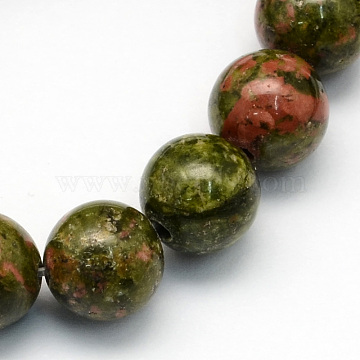 Natural Unakite Round Beads Strands, 8.5mm, Hole: 1.2mm, about 47pcs/strand, 15.5 inches(X-G-S175-8mm)