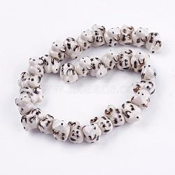 Perles en porcelaine manuelles, ornement d'or, moutons, fumée blanche, 13~14x12~13x18~19mm, Trou: 1.5~2mm(PORC-G002-47)