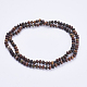 Natural Picasso Stone Beaded Multi-use Necklaces/Wrap Bracelets(NJEW-K095-B04)-2