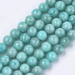 """Chapelets de perles en amazonite naturelle, Grade a, rond, 8mm, trou: 1mm; environ 23~25 pcs/chapelet, 7.6""""(X-G-S333-8mm-022)"""