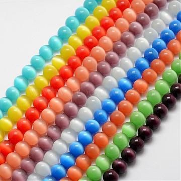 Cat Eye Beads, Round, Mixed Color, 6mm, Hole: 1mm; about 66pcs/strand, 14.5 inches/strand(CER6mm-M)