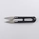 Sharp Steel Scissors(PT-Q001)-2
