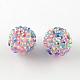AB-Color Resin Rhinestone Beads(RESI-S315-16x18-11)-1