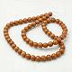Natural Mashan Jade Round Beads Strands(G-D263-12mm-XS27)-2