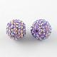 AB-Color Resin Rhinestone Beads(X-RESI-S315-16x18-10)-1