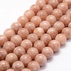 """Натуральный Sunstone бисер пряди, круглые, 8 мм, Отверстие : 1 мм; около 48 шт / нитка, 14.5""""(G-F364-11-8mm)"""