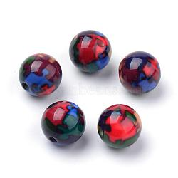 Perles acryliques imprimés opaques, rond avec motif de puzzle, colorées, 10x9.5mm, Trou: 2mm(MACR-S271-10mm-02)
