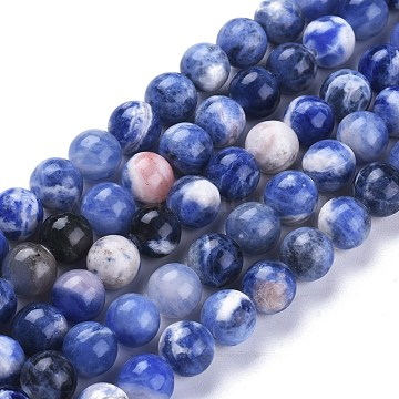 Natural Sodalite Beads Strands, Round, 8.5mm, Hole: 1.2mm, about 46pcs/Strand, 15.55 inches(39.5cm)(G-K410-02-8mm)