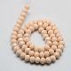 Imitation Jade Glass Faceted Rondelle Beads Strands(X-GLAA-F001-6x4mm-14)-2