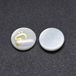 cabochons coquille, avec de la résine, plat rond avec alphabet arabe, blanc, 9.5~10x1.5~2.5 mm(SSHEL-E568-A04)