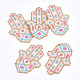 Handmade Japanese Seed Beads(SEED-T002-32B)-1