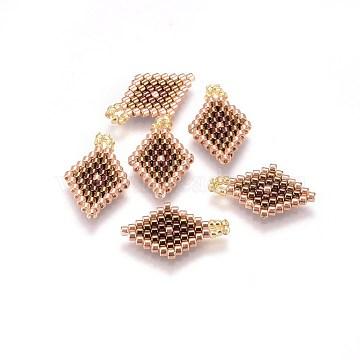 19mm Camel Rhombus Glass Pendants