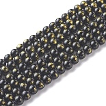 6mm Black Round Other Jade Beads(G-F669-A11-6mm)