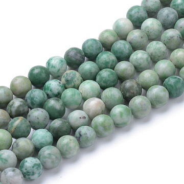 Natural Qinghai Jade Beads Strands, Round, 6~6.5mm, Hole: 1mm; about 63pcs/strand, 15.5inches(X-G-T055-6mm-16)