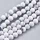 Natural Howlite Beads Strands(X-TURQ-G091-4mm)-1
