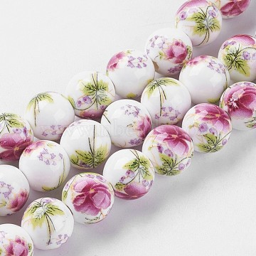 10mm Colorful Round Porcelain Beads