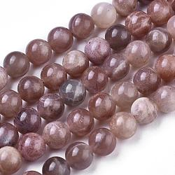 Natural Sunstone Beads Strands, Round, 8.5mm, Hole: 0.8mm; about 48pcs/strand, 15.8inches(40.2cm)
