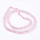 Natural Rose Quartz Bead Strands(G-R193-13-6mm)-2