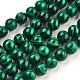 Synthetic Malachite Beads Strands(X-TURQ-N006-8)-1