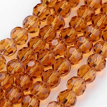 8mm Goldenrod Round Glass Beads