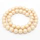 круглый перлы раковины матовые бусины нити(BSHE-I002-10mm-13)-1