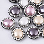 15mm Mixed Color Flat Round Pearl Beads(PEAR-T004-03)