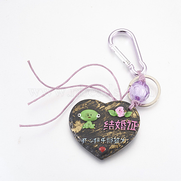CoconutBrown Heart Mixed Material Key Chain