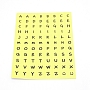 Yellow Paper Stickers(DIY-TAC0005-58F)