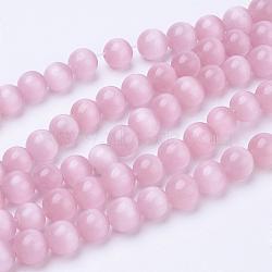 Chat perles rondes des yeux, rose, 4mm, trou: 0.8mm; environ 93~95 pcs/chapelet(X-CER4mm20)