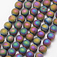 Electroplated Natural Agate Bead Strands(G-F343-09-6mm-08)-1
