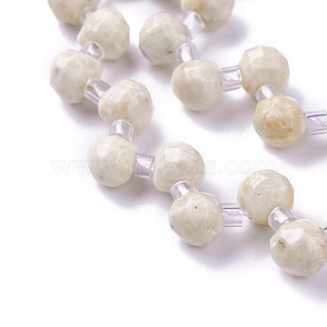 7mm Round Fossil Beads