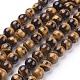 Natural Tiger Eye Beads Strands(G-G099-8mm-4)-1
