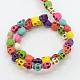 Natural Howlite Beads Strands(X-TURQ-G140-12-A)-2