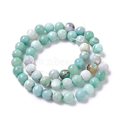 Natural Dyed Agate Imitation Turquoise Beads Strands, Round, MediumAquamarine, 6mm, Hole: 0.8mm, about 60~64pcs/strand,  14.88inches~15.15''(37.8~38.5cm)