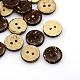 Boutons de noix de coco(COCO-I002-094)-1