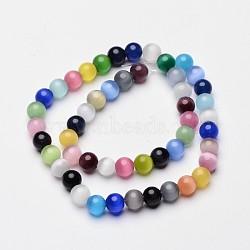"""Perles d'oeil de chat, rond, colorées, 8mm, trou: 1 mm; 15.5"""" / brin, Environ 49 pcs/chapelet(X-CER8mm)"""